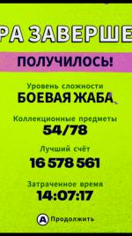 Screenshot_2021-06-10-10-17-40.png
